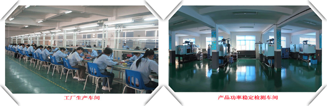 生产车间-(2).png